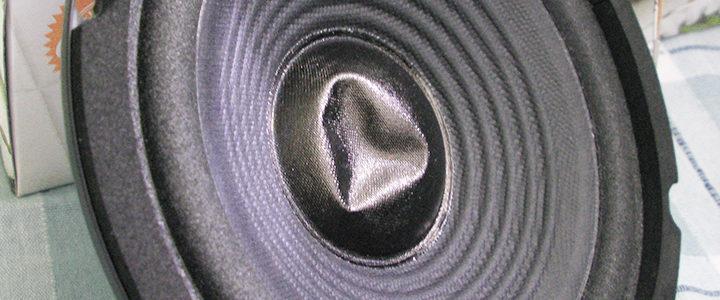 Tips Memperbaiki Dust Cap Speaker yang Melekuk